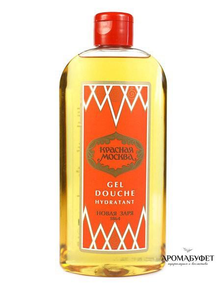 интернет магазин парфюмерии новая заря в москве